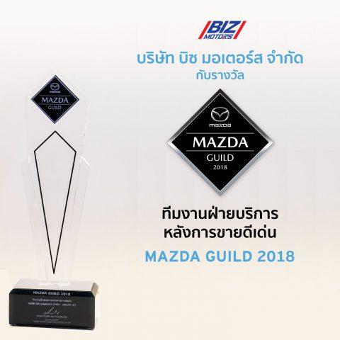 Mazda Guild 2018
